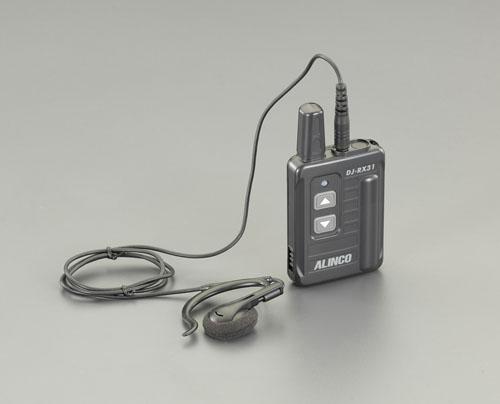 エスコ(ESCO) トランシーバー用受信機 EA790AH-10B
