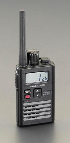 エスコ(ESCO) トランシーバー(中継器対応/防水・防塵型) EA790MP-2