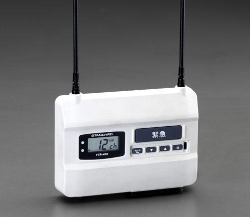エスコ(ESCO) トランシーバー中継器(屋内用) EA790MZ-2