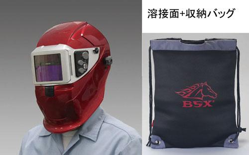 エスコ(ESCO) #9-13/97x46mm アーク溶接面(収納バッグ付) EA800PM-10