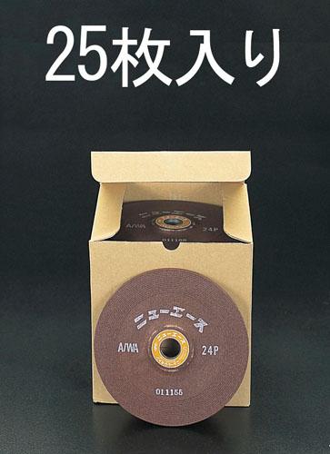 エスコ(ESCO) 180x6mm/WA36P オフセット型砥石(25枚) EA809YA-36