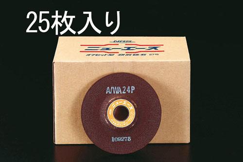 エスコ(ESCO) 125x6mm/WA36P オフセット型砥石(25枚) EA809YB-36