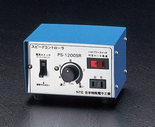 エスコ(ESCO) AC100V/12A スピードコントローラー EA812D