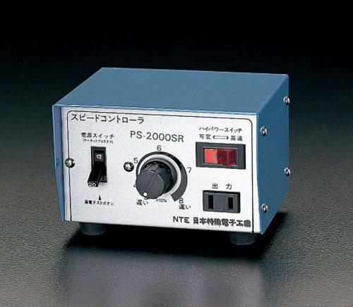 エスコ(ESCO) AC100V/20A スピードコントローラー EA812E