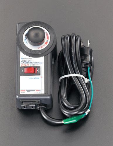 エスコ(ESCO) AC100V/15A スピードコントローラー EA812K-15B