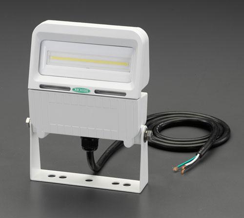 エスコ(ESCO) AC100V・200V兼用/20W 作業灯/LED(スタンド付) EA814NA-20