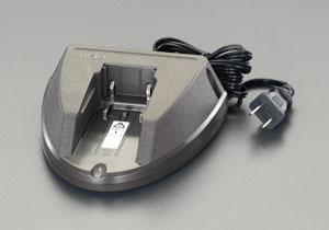 エスコ(ESCO) 充電器(EA815LD-31-35A、-44、-45用) EA815LD-37A