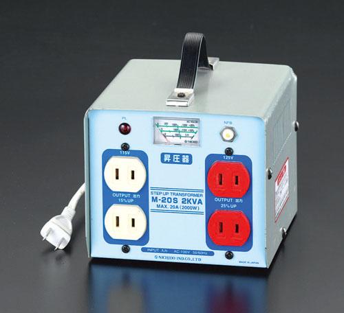 エスコ(ESCO) AC100V→AC115V・125V/2.0KVA 昇圧トランス EA815ZG-2A