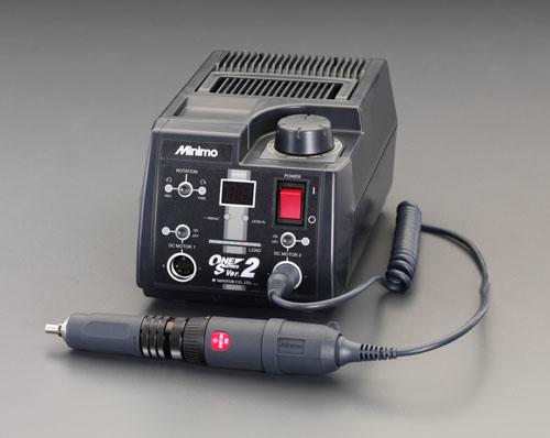 エスコ(ESCO) 1000-30000rpm マイクログラインダーセット EA818MA-13A
