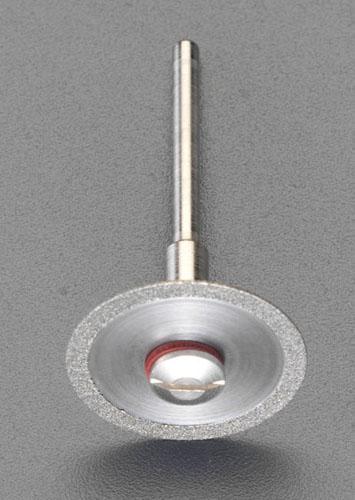 エスコ(ESCO) 30x0.6 ダイヤモンドカッター(3mm軸) EA819DE-16