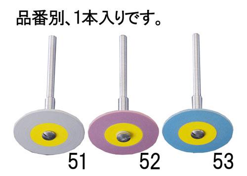 エスコ(ESCO) φ26x2.0mm ダイヤモンドディスク(中目/3mm軸) EA819DH-52
