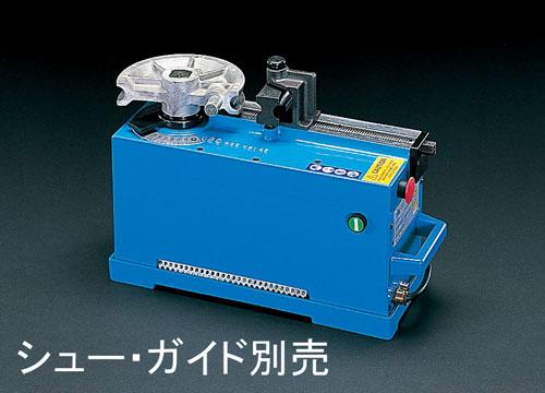 [定休日以外毎日出荷中] 店 AC100V/900W エスコ(ESCO) EA276GE:工具屋のプロ 直管ベンダー(電動式)-DIY・工具