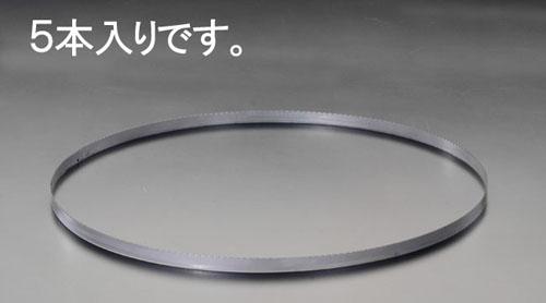 エスコ(ESCO) [EA841XG-15、-17用] 8T バンドソー鋸刃(5本) EA841XG-15A