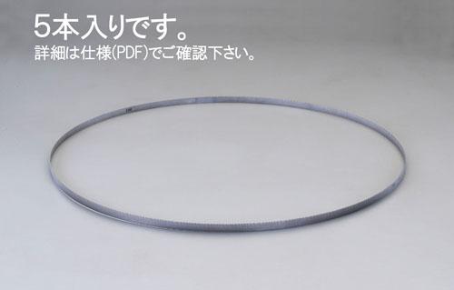エスコ(ESCO) 1560x12.7mm/14/18T メタルバンドソー(5本) EA841XH-11