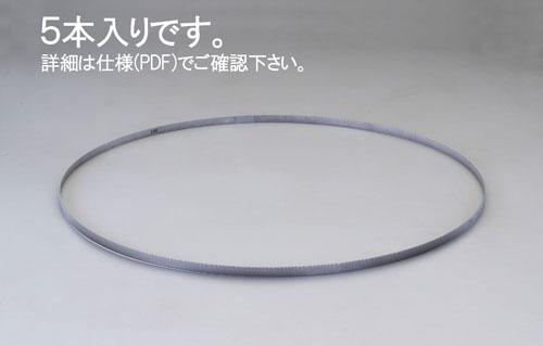エスコ(ESCO) 1625x12.7mm/14/18T メタルバンドソー(5本) EA841XH-12