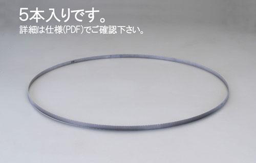 エスコ(ESCO) 1635x12.7mm/14/18T メタルバンドソー(5本) EA841XH-13