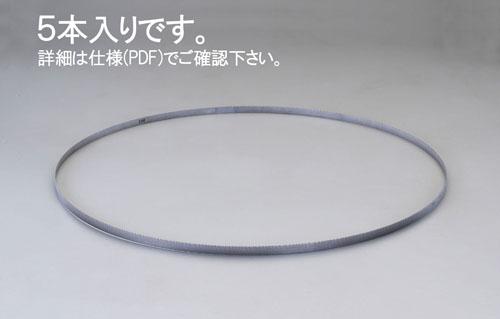 エスコ(ESCO) 1840x12.7mm/14/18T メタルバンドソー(5本) EA841XH-17