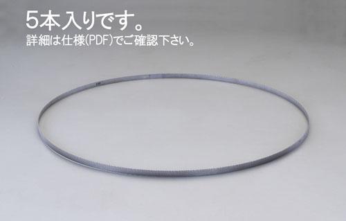エスコ(ESCO) 1140x12.7mm/14/18T メタルバンドソー(5本) EA841XH-2
