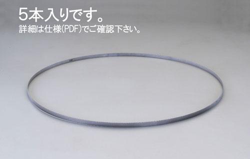 エスコ(ESCO) 1140x12.7mm/14/18T メタルバンドソー(5本) EA841XH-4
