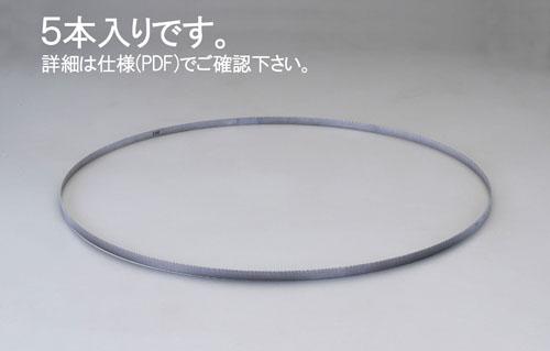 エスコ(ESCO) 1415x12.7mm/14/18T メタルバンドソー(5本) EA841XH-7
