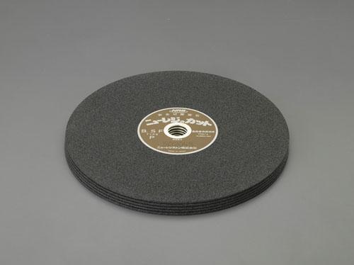 エスコ(ESCO) 305x2.8mm レジノイド切断砥石(25枚) EA843XC-305