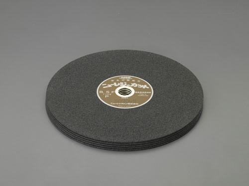 エスコ(ESCO) 405x3.0mm レジノイド切断砥石(25枚) EA843XC-405