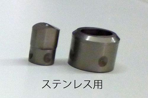 エスコ(ESCO) 8.5x13mm パンチEA858HR-1A/長穴・ステンレス用) EA858HR-401