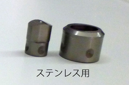 エスコ(ESCO) 10x15mm パンチ(EA858HR-1A/長穴・ステンレス用) EA858HR-402