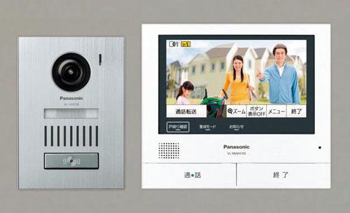エスコ(ESCO) テレビドアホン EA864BB-32