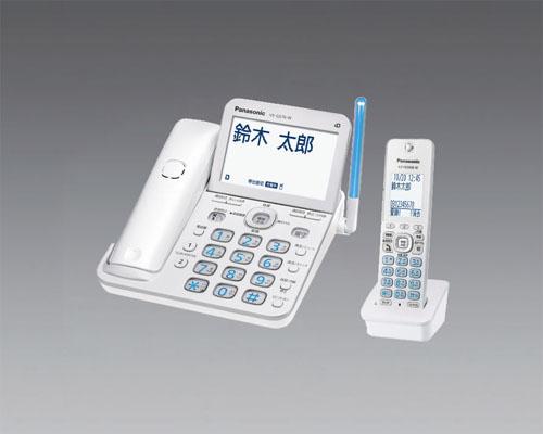 エスコ(ESCO) 電話機(コードレス/子機1台付) EA864BD-30C