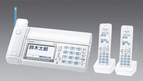 エスコ(ESCO) パーソナルファックス(子機2台付) EA864BD-3C