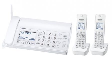 エスコ(ESCO) パーソナルファックス(子機2台付) EA864BD-5B
