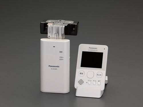 エスコ(ESCO) ワイヤレスドアモニター EA864CD-61B