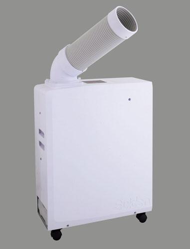 エスコ(ESCO) AC100V スポットエアコン(ポータブル型) EA897SC-1