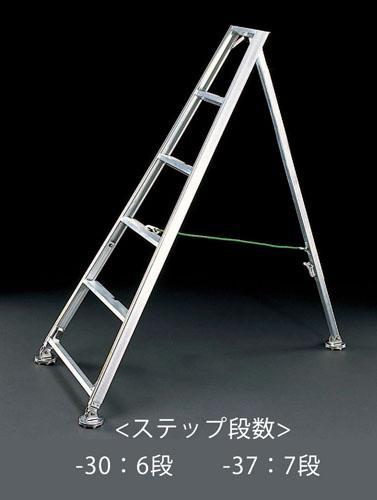 【直送】【代引不可】エスコ(ESCO) 2.47-2.90m 脚立(果樹園用) EA903BB-30