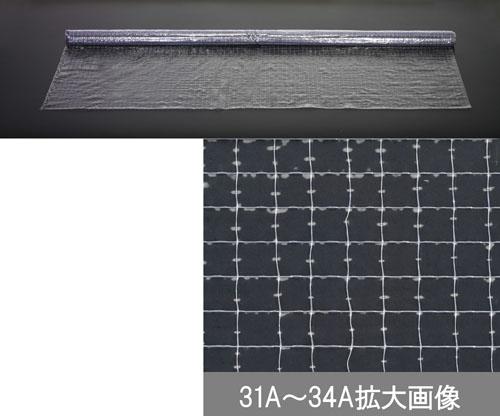エスコ(ESCO) 2030x0.30mmx20m 制電性ビニールシート EA911AF-33A