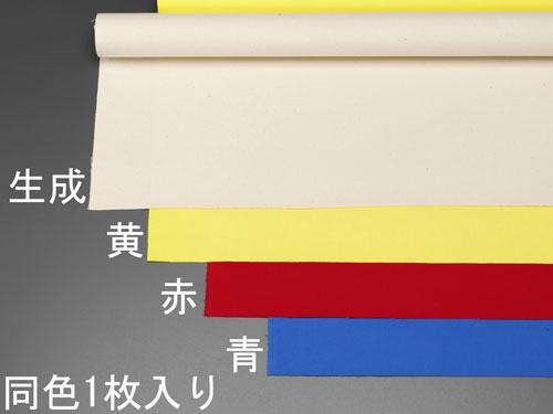 エスコ(ESCO) 0.92x5m/0.8mm 綿帆布(9号/黄) EA911AK-205