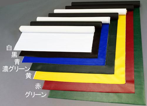 エスコ(ESCO) 0.92x10m/0.8mm PVC発泡シート(緑) EA911AP-10G