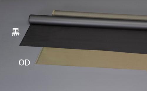エスコ(ESCO) 1.1x5m/0.6mm ナイロンシート(裏面PVCコート/OD) EA911AS-111