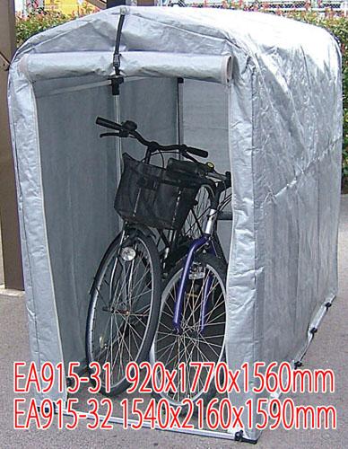 エスコ(ESCO) 920x1770x1560mm 簡易物置きハウス EA915-31