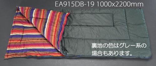 エスコ(ESCO) 1000x2200mm シュラフ EA915DB-19
