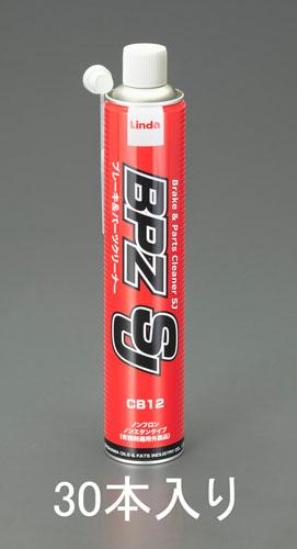エスコ(ESCO) 840ml 脱脂洗浄剤(30本) EA920TE-3A