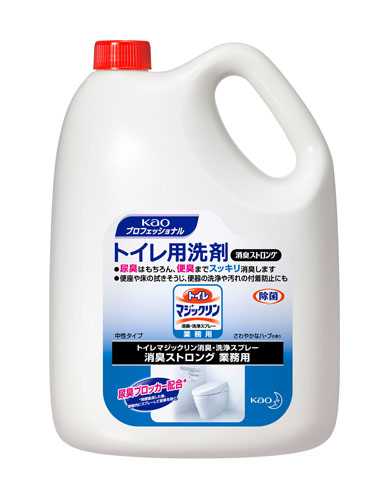 エスコ便利カタログNo.49:800P掲載 エスコ ESCO 4.5L トイレ洗剤 舗 マジックリン消臭ストロング 4個 EA922KD-12A 祝日