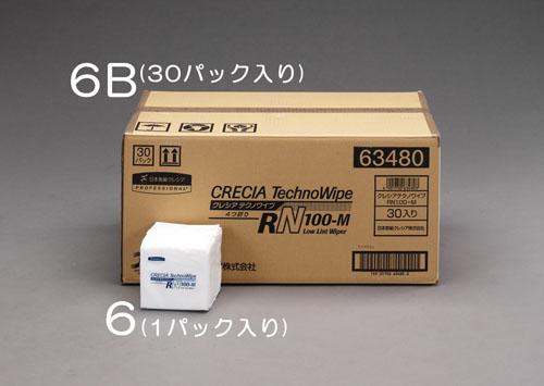 エスコ(ESCO) 250x250mm 工業用ワイパー(クリーンルーム/30パック) EA929AR-6B