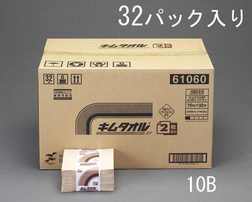 エスコ(ESCO) 380x330mm 工業用ワイパー(32束) EA929AT-10B