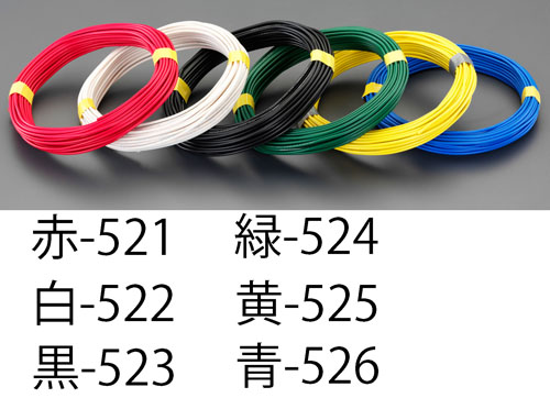 エスコ(ESCO) 1.6mmx100m IV電線(単線/白) EA940AT-522