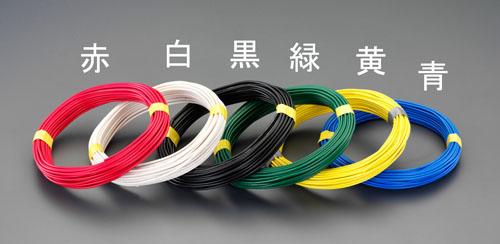 エスコ(ESCO) 2.0mmx100m IV電線(単線/黄) EA940AT-565