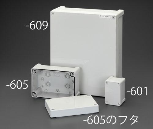 エスコ(ESCO) 289x117x344mm 盤用キャビネット(屋内用) EA940CZ-609