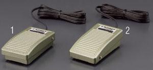 エスコ(ESCO) AC250V [1a]2連フットスイッチ(小型機器用) EA940FB-3