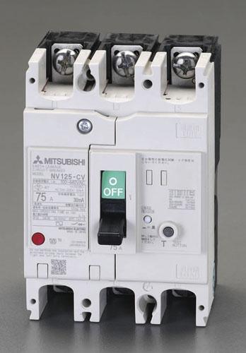 エスコ(ESCO) AC100-440V/125A/3極 漏電遮断器(フレーム125) EA940MN-44